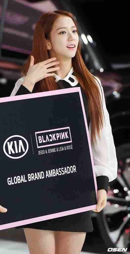 BLACKPINK Attends Seoul Motor Show as KIA Global Ambassador